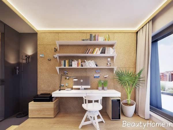 طراحی فضای داخلی اتاق کار