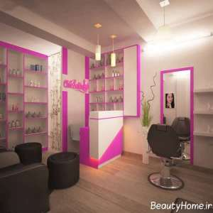 دیزاین شیک سالن زیبایی