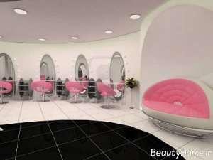 طراحی شیک سالن زیبایی