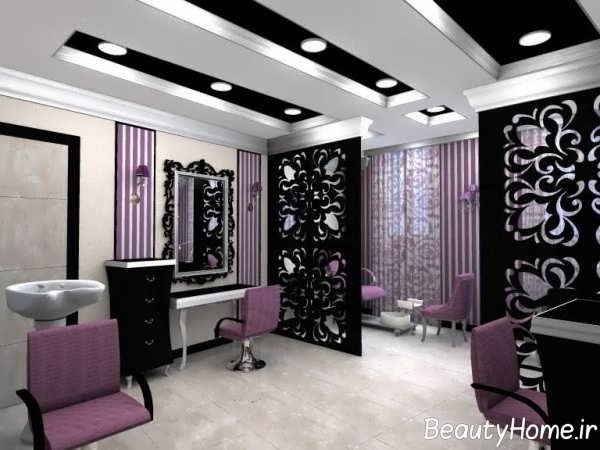 سالن زیبایی لاکچری
