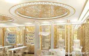دکوراسیون زیبای سالن زیبایی