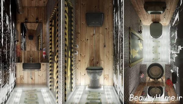 حمام صنعتی