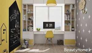 اتاق مطالعه کودک با طراحی شیک و کاربردی