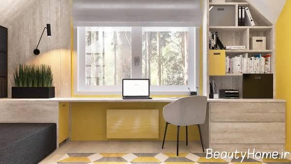 اتاق کار زرد رنگ