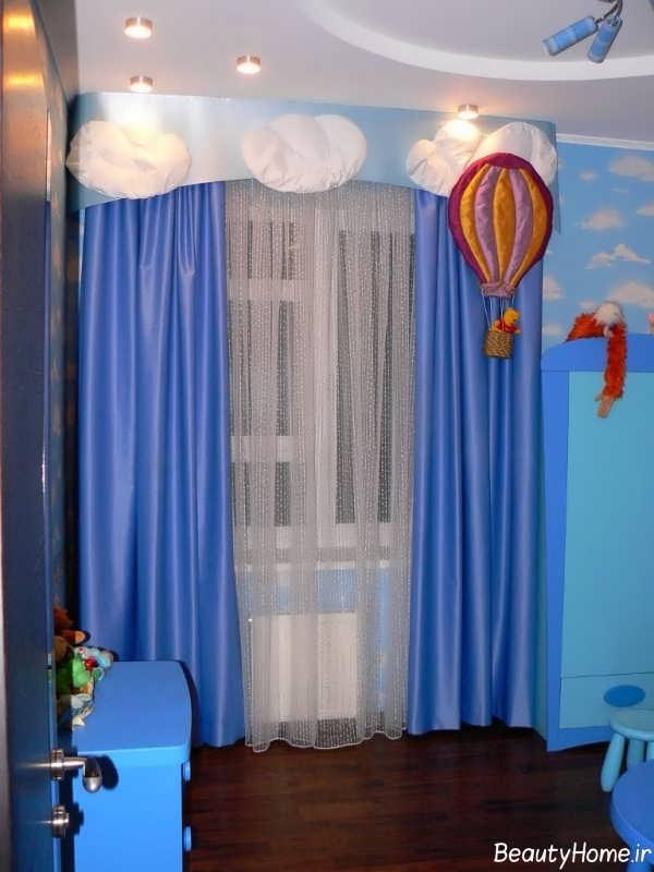 مدل پرده آبی برای اتاق کودک