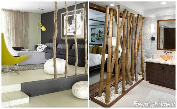 ایده هایی برای تزیین کردن منزل با چوب بامبو