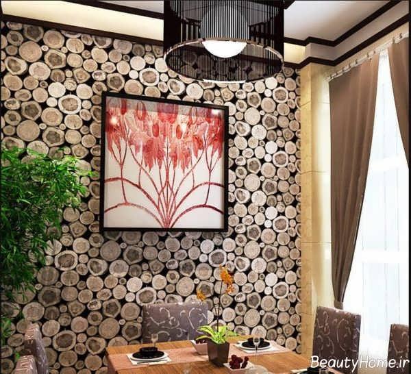 کاغذ دیواری اتاق غذاخوری