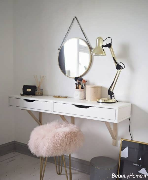 میز آرایش شیک و ساده