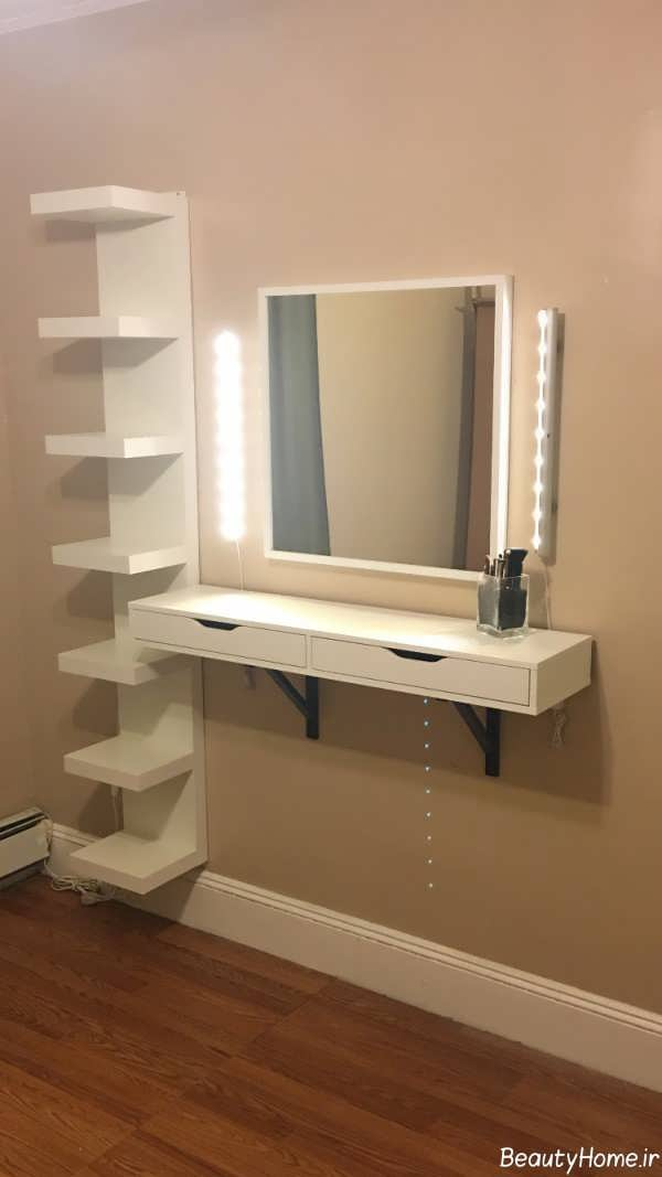 Small Space Makeup Vanity