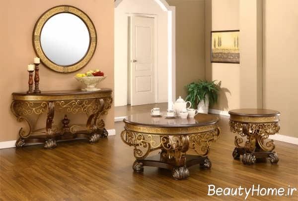 میز پذیرایی کلاسیک