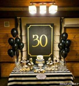 تم تولد مردانه 30 سالگی