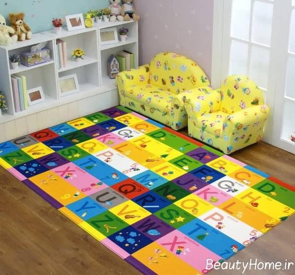 قالیچه فانتزی