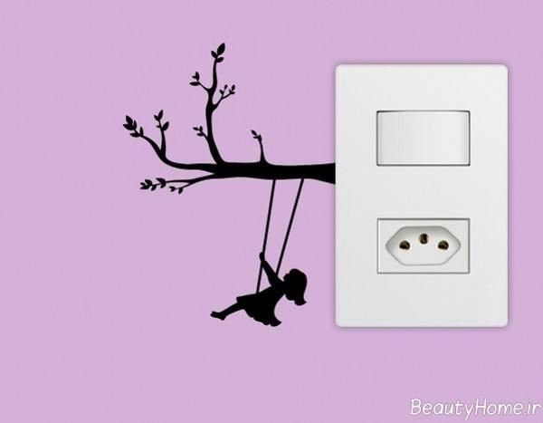 تزیین پریز برق