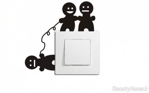 زیباسازی کلید برق
