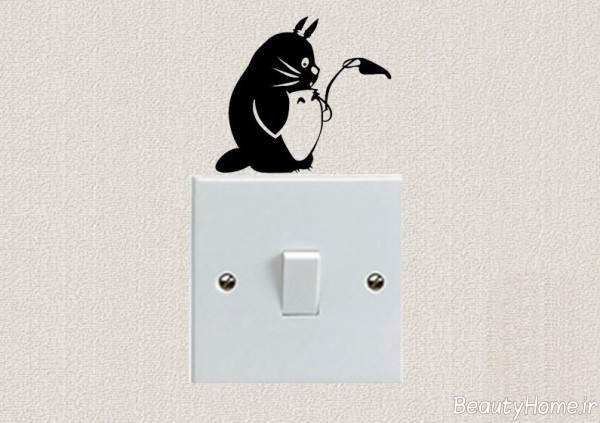 تزیین جالب کلید برق