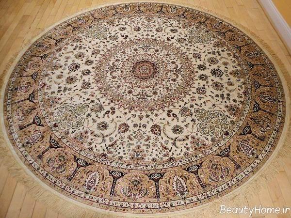 فرش شیک و گرد