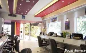دیزاین نورپردازی دفتر مسافرتی