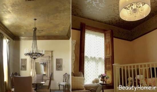 رنگ آمیزی سقف خانه با رنگ طلایی و مشکی