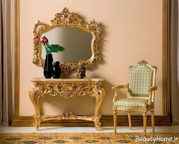 کنسول آینه ای کلاسیک و شیک