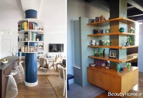 ساخت کتابخانه بین دو ستون