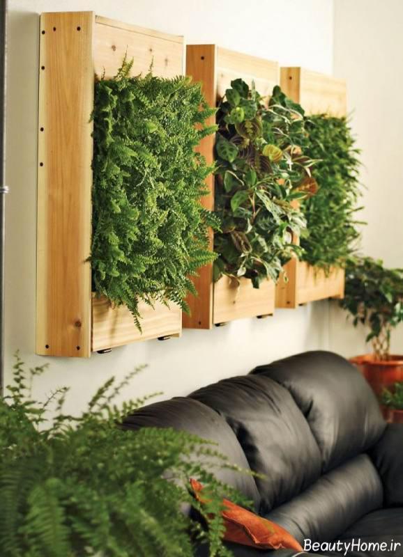 دیزاین باغچه در اتاق نشیمن