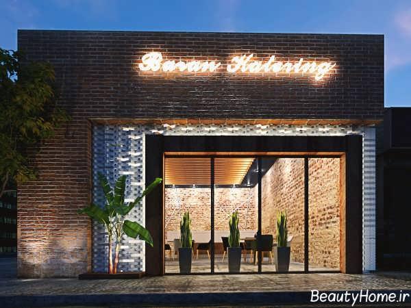 نورپردازی نما رستوران