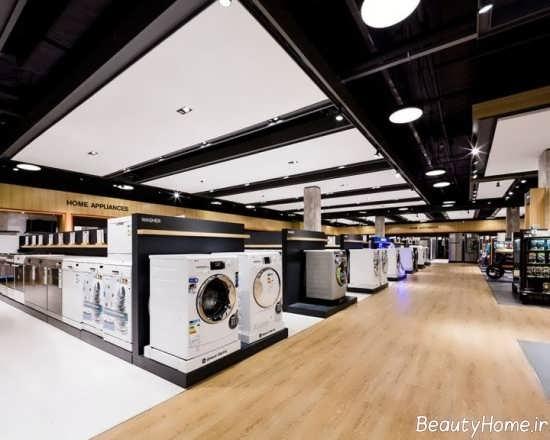 دیزاین زیبا و بی نظیر فروشگاه لوازم خانگی