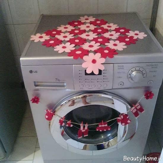 تزیین ماشین لباس شویی با نمد