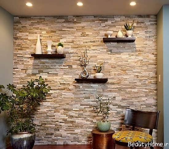 تزیین زیبا دیوار با سنگ