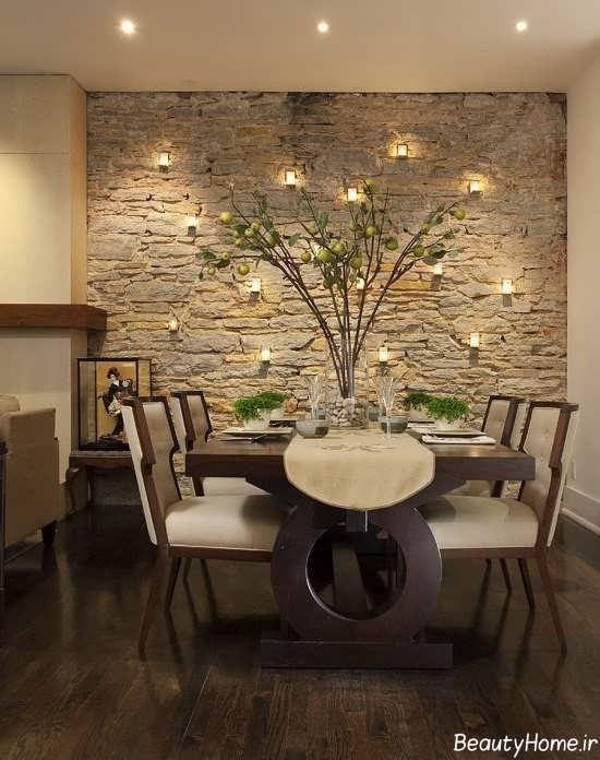 تزیین اتاق غذاخوری با سنگ