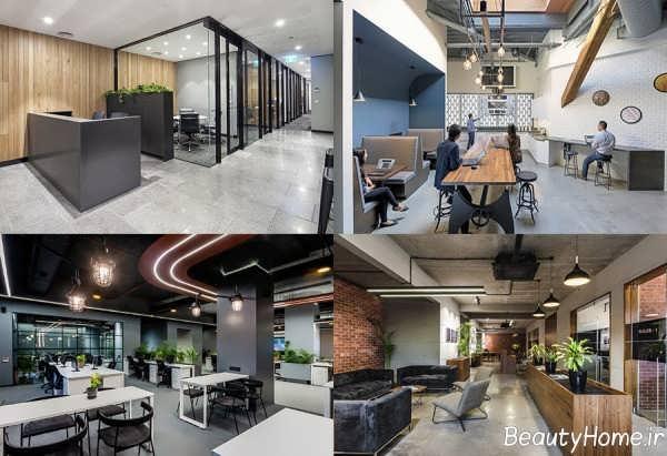 طراحی زیبا و کاربردی دفتر املاک