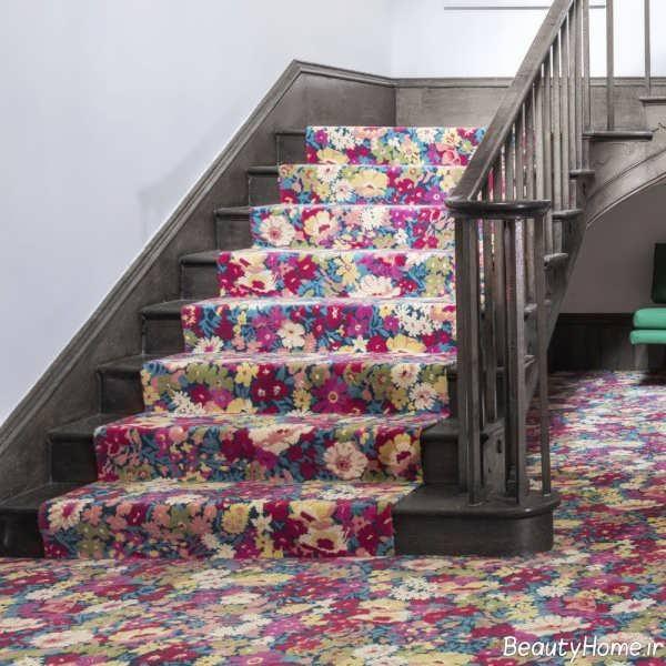فرش گلدار برای راه پله