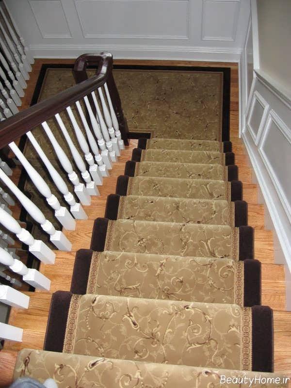 فرش شیک برای راه پله