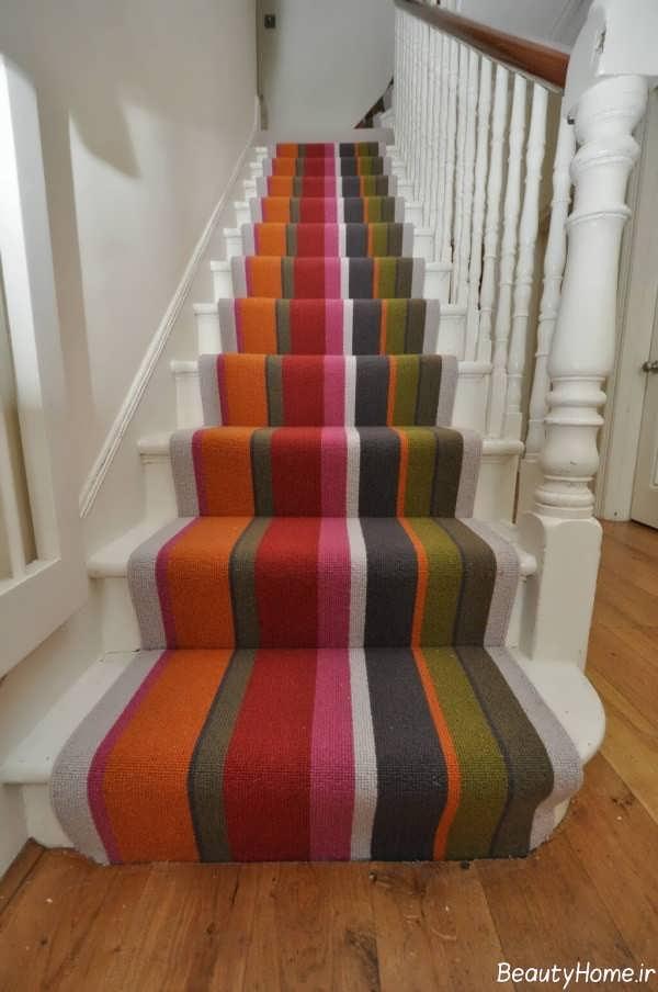 فرش رنگی مخصوص راه پله
