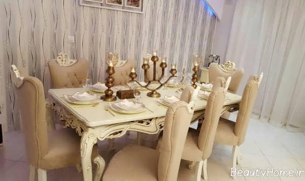 میز غذاخوری کلاسیک و شیک