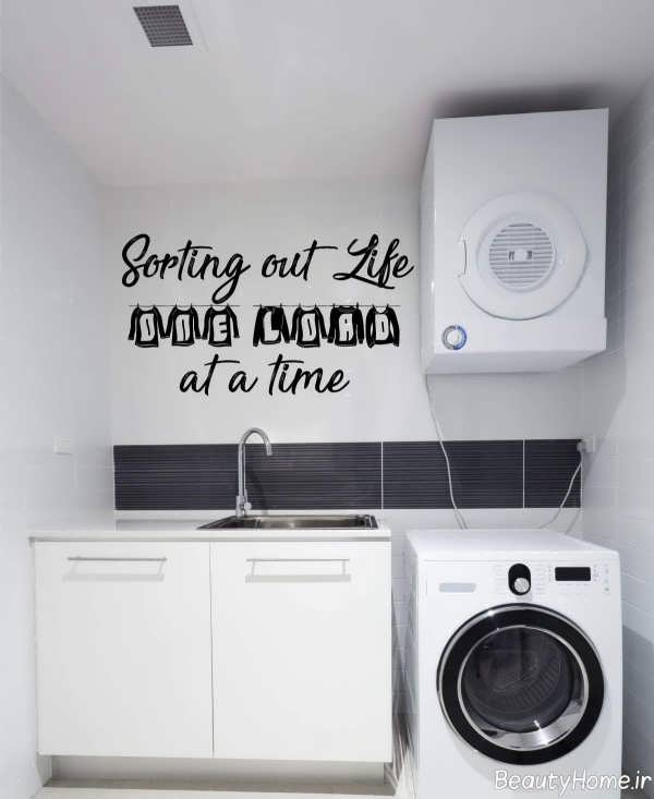 دکوراسیون سفید اتاق لباسشویی