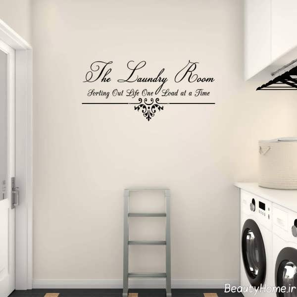 دکوراسیون بی نظیر اتاق لباسشویی