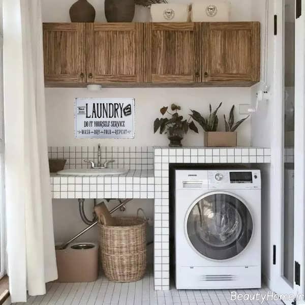 دکوراسیون مدرن اتاق لباسشویی