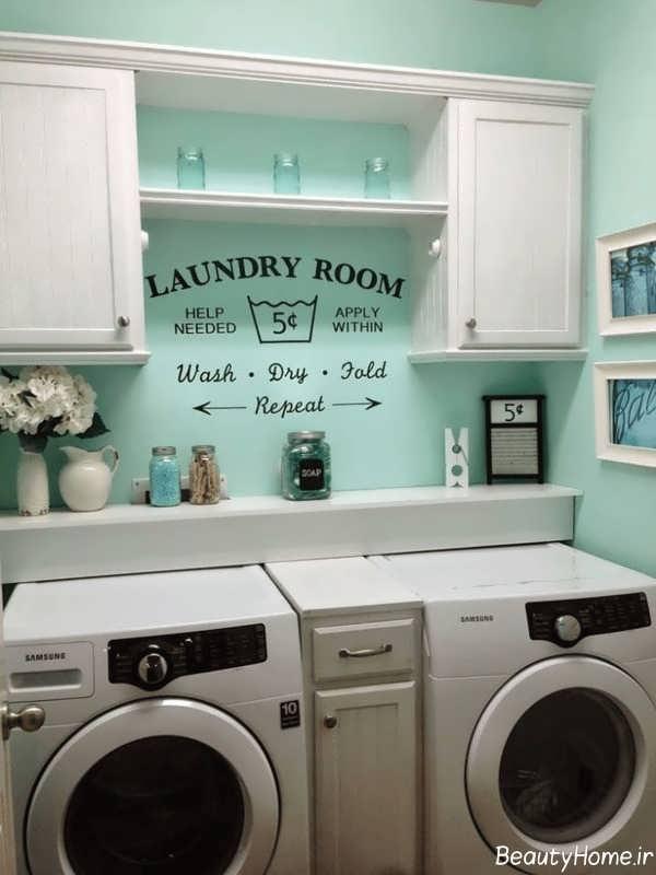 دکوراسیون داخلی اتاق لباسشویی